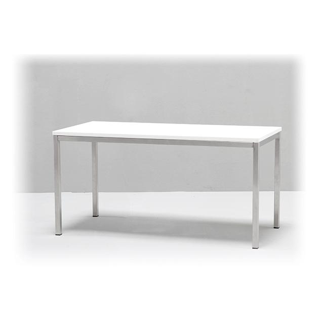 EVENTWIDE | Couchtisch White 50 cm x 100 cm
